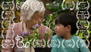 Ba, one of the films in the film festival